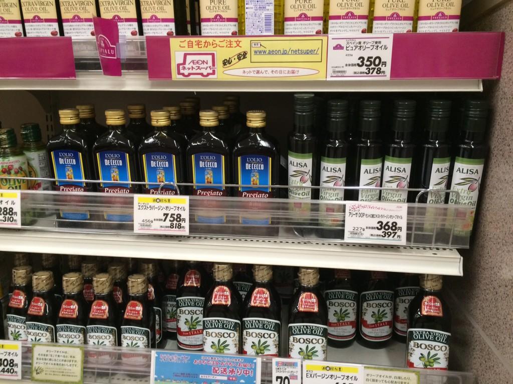 alisa-aceite-oliva-montoro-adamuz-cordoba-andalucia-exportacion-japon