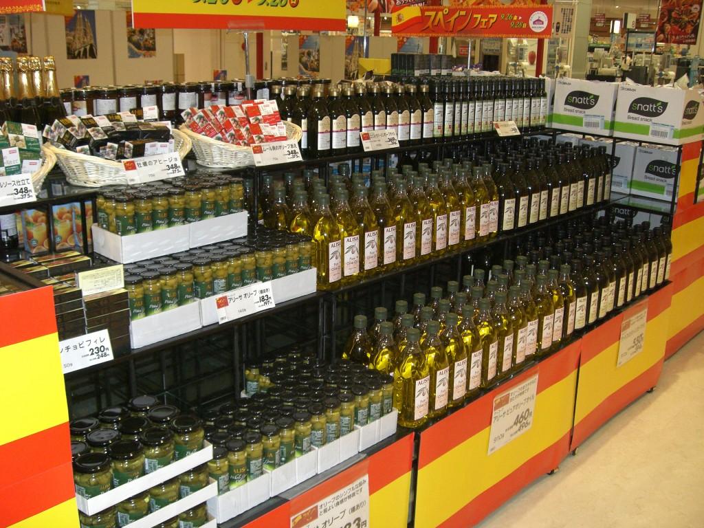 alisa-aceite-oliva-montoro-adamuz-cordoba-andalucia-exportacion-japon-2