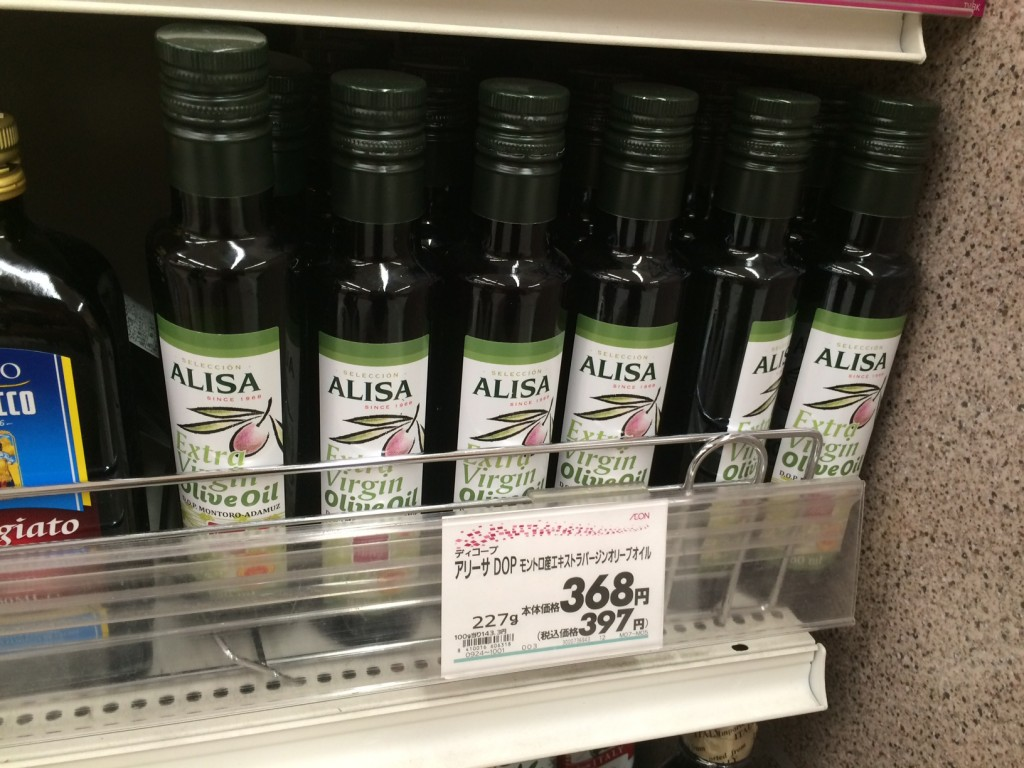 alisa-aceite-oliva-montoro-adamuz-cordoba-andalucia-exportacion-japon-3