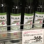 thumb-exportaciones-aceite-oliva-montoro-adamuz-cordoba-andalucia
